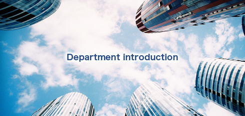 Department introduction