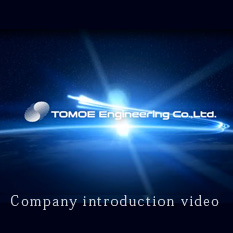 Company introduction video